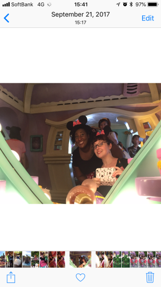 Kathryn here! I know Sabrina was at Disneyland, because I was alongside her.